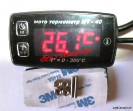 Мото термометр МТ-40 под две свечи